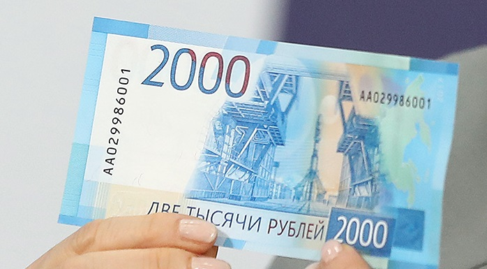 Втульском отделении Банка Российской Федерации пройдёт День открытых дверей
